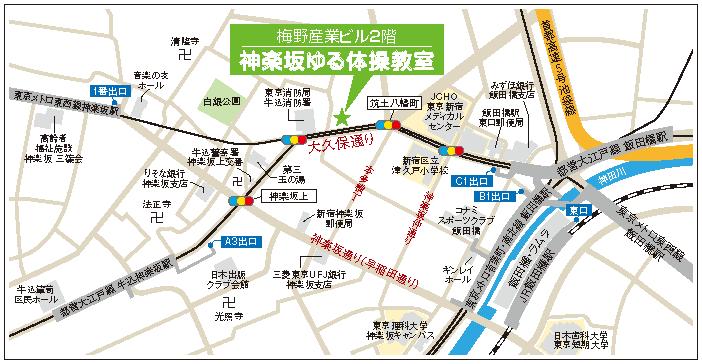 神楽坂ゆる体操教室地図